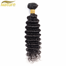 hot deal buy naturehere peruvian 100% human hair bundles deep wave 1 bundles non-remy hair weaves natural color 8
