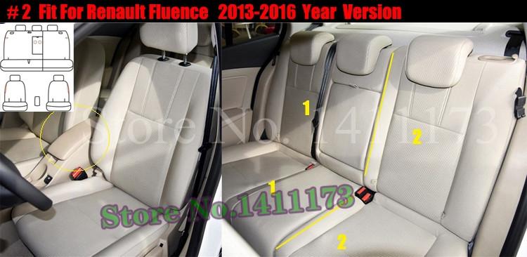 251 car seat cushions (2)