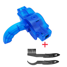 Portable Bicycle Chain Cleaner Bike Clean Machine Brushes Scrubber Wash Tool Mountain Cycling Cleaning Outdoor Accessories цена