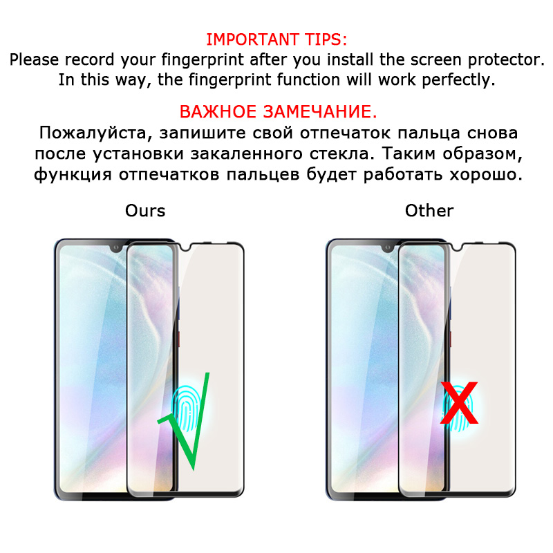 Image 4 - Tempered Glass For Huawei P30 Pro Screen Protector Full Curved Edge Protective Glass For Huawei Nova 4e P30 Lite Mate 20 Pro-in Phone Screen Protectors from Cellphones & Telecommunications