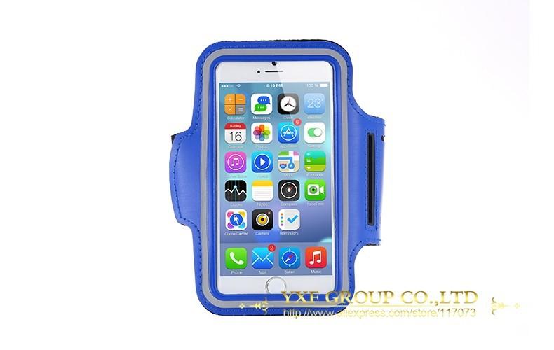 iphone 6 armband 120
