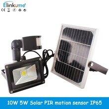 LED Solar Lamp Garden Light PIR Motion Sensor Waterproof IP65 10W 5W Path Wall Lamps Outdoor Emergency Lamp led floodlight