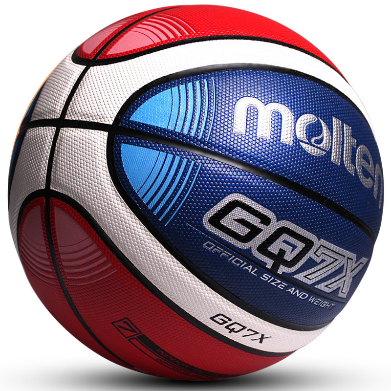 gq7x acessórios basquete bolas baloncesto