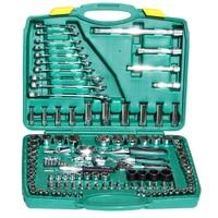 HuGuang 32/46/94/120pcs Ratchet Wrench set of Tools Multifunction Ratchet Tool Socket Kits Hex Key Precise Screwdriver bits Set