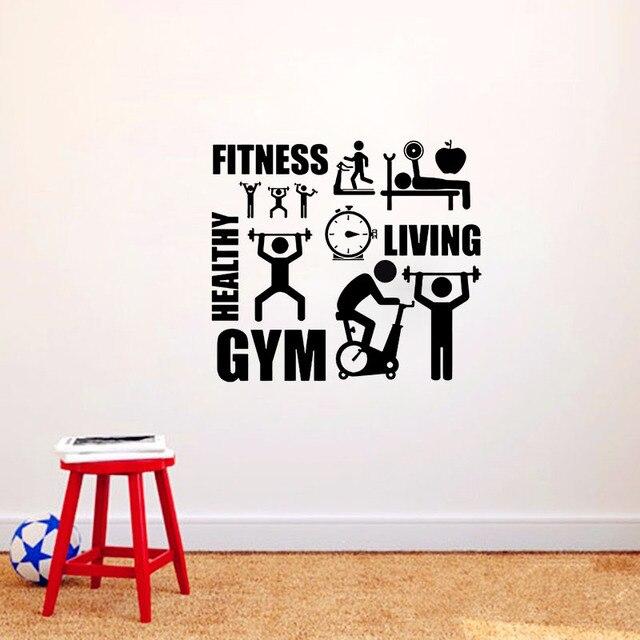 Gym de Remise En Forme Saine Mur Vivant Autocollants BRICOLAGE Home ...