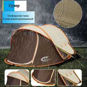 Image 5 - Outdoor camping tent Speed open tents Throw pop up Hiking automatic season  Family Party Beach Tents large space Free shipping