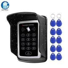 עמיד למים RFID בקרת גישה לוח מקשים חיצוני אטים לגשם כיסוי 125KHz EM כרטיס קורא 10pcs Keyfobs דלת בקרת גישה מערכת