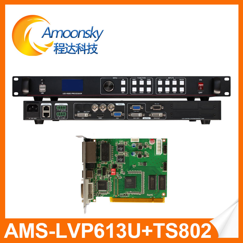 media player video controller led seamless switch processor usb video processor lvp613u with 1 sending card linsn ts802d led p8