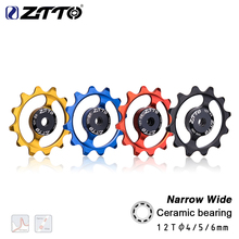 ZTTO 12T MTB Bicycle Rear Derailleur Narrow Wide Jockey Wheel Ceramic Bearing Pulley CNC Road Bike Guide 4mm 5mm 6mm