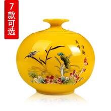 Goldshipping чайная коробка Подарочная упаковка керамическая