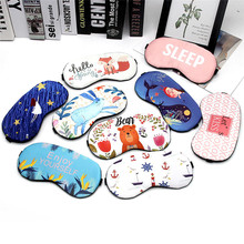 Милые хлопковые носки с рисунком повязка на глаза, маска для сна, креативная смешная повязка ночная маска для лица на основе путешествия отдыха глаз Группа аппарат для сна Детская повязка на глазах