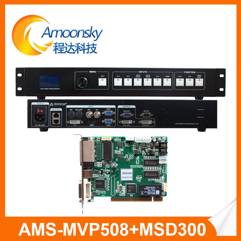 ams mvp508 amoonsky custom led sign video wall processor hdmi for flexible curtain screen with one msd 300 nova card