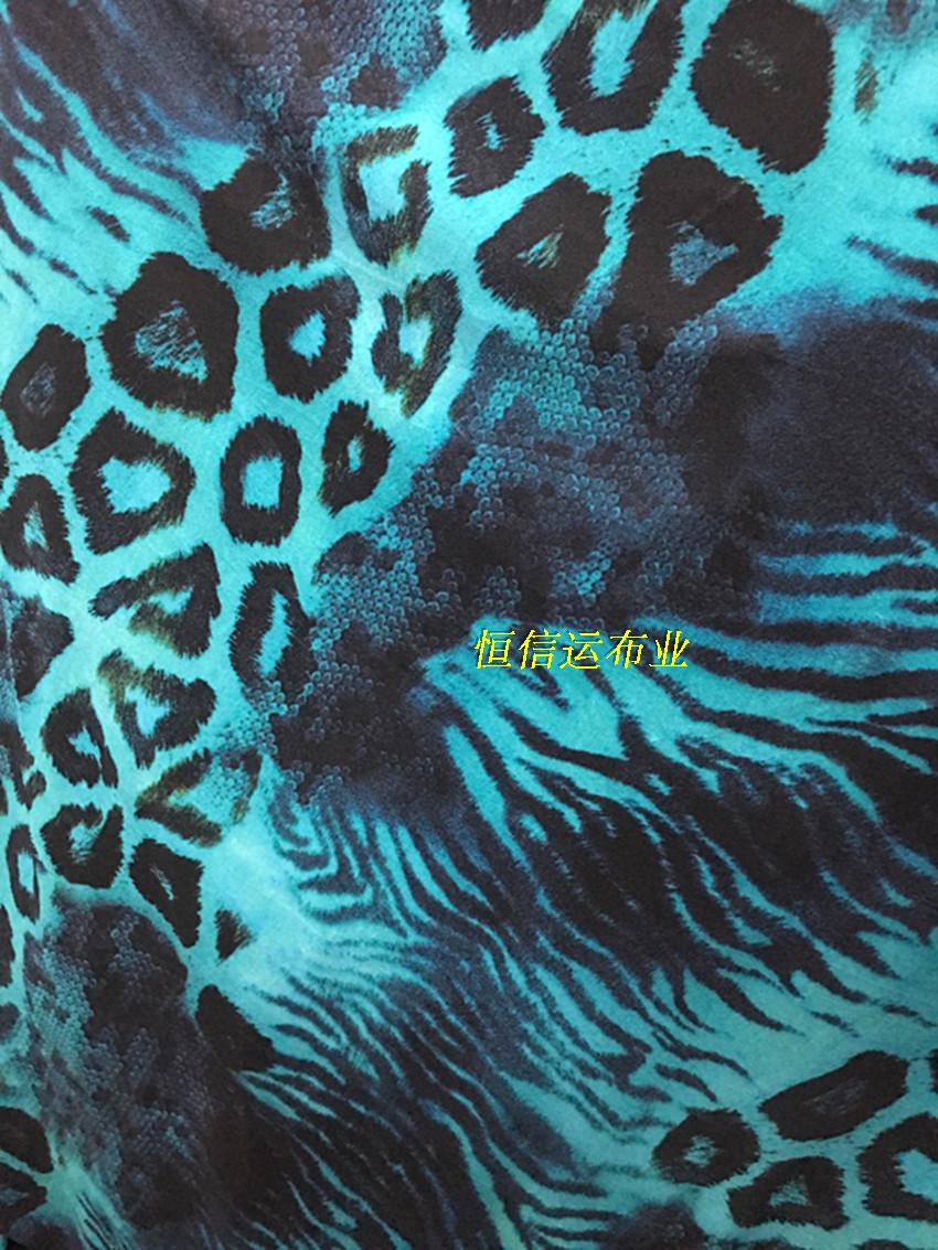 Four new tiger leopard snakeskin spandex elastic cloth with stage performances and Latin dance clothing fabrics