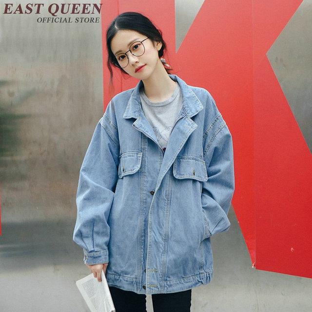 Womens denim jackets denim jacket for women jeans jacket women autumn light  wash oversized denim jacket f44d4ff96