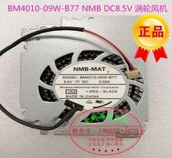 Nowy NMB-MAT NMB BM4010-09W-B77 4010 8.5 V 0.55A 4 CM turbina turbo dmuchawy odśrodkowe wentylator chłodzący