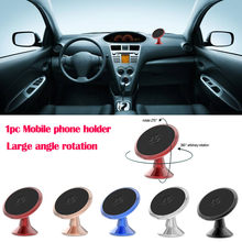 Universal 360 Degree Rotation Magnetic Car Phone Holder for Phone GPS Car Magnetic Mount Stand Bracket for Samsung Huawei Honor(China)