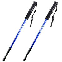 2pcs Outdoor aluminum telescopic adjustment walking/Hiking stick with compass ( Straight handle )