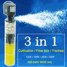 3 in 1 Aquarium Filter Fish Tank For aquarium Air Pump Oxygen Increase Internal FA0013