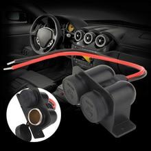 Новейший водонепроницаемый автомобильный прикуриватель с двумя портами, розетка 12 В, автомобильное зарядное устройство, аксессуары для авто, горячая новинка