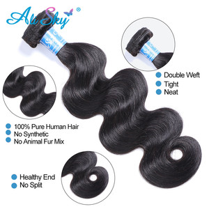 Image 2 - עלי שמיים שיער פרואני גוף גל 3 חבילות עם סגירת מראש קטף קו שיער 5x5 סגירת עם חבילות Weave רמי שיער הרחבות