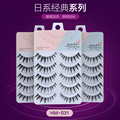 New 3set/lot(15pairs) hand made thick long false eyelash transparent plastic terrier makeup eyelash extension free shipping