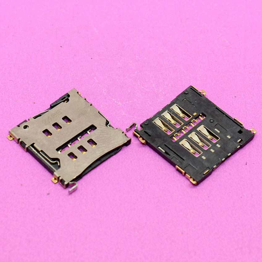 YuXi Brand New sim card socket Sim card reader holder adapters for HTC S720e G23 One X