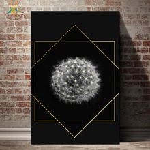 Dandelion Light Effect White Nordic Poster Nature Wall Art Canvas Prints and Posters Painting Home Decoration