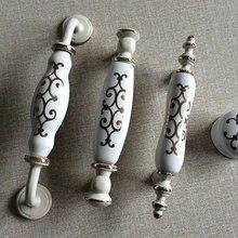Белые кремовые ручки для выдвижных ящиков комода выдвижные ручки керамический кухонный шкаф дверные ручки для мебели Потяните фарфоровая металлическая ручка
