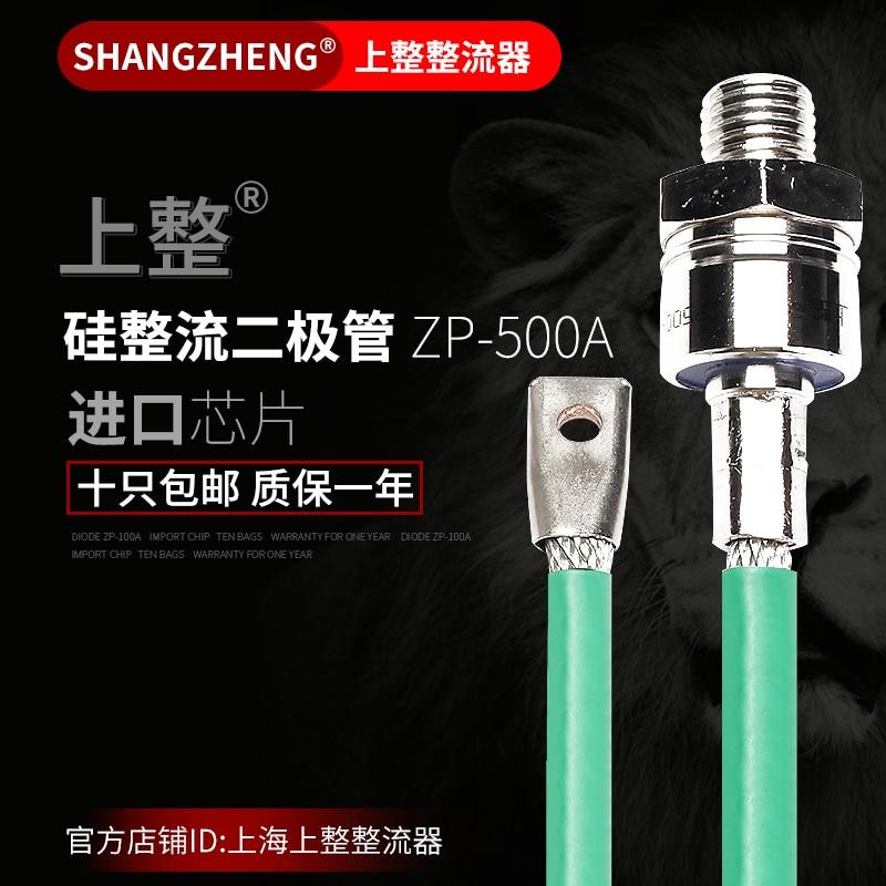 2CZ ZP 500A Silicon Rectifier Diode Spiral Type Rectifier 200pcs 1n4005 1a 600v rectifier diode