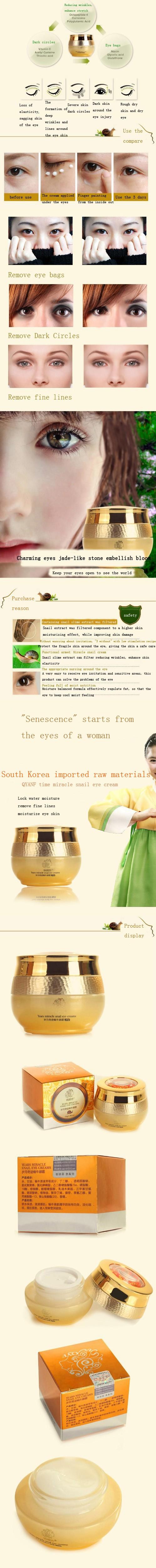 Snail Eye Cream Korea Imported Raw Materials Remover Dark Circle 2 In 1 Premium