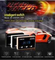 Car Pedal Power Booster Throttle Controller for Kia K5 Sportage K7 KIA KX5 etc classic Fashion speeder digital screen adjustable