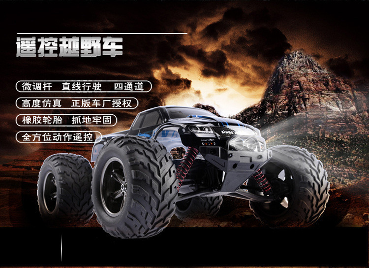 RC  Car 9115 car  2.4G 1:12 1/12 Scale 40KM+ RC RTR Brushed Monster Truck Off-road Car high spees rc car 9116 1 12 2wd brushed smart rc monster truck rtr 2 4ghz good gift for kids