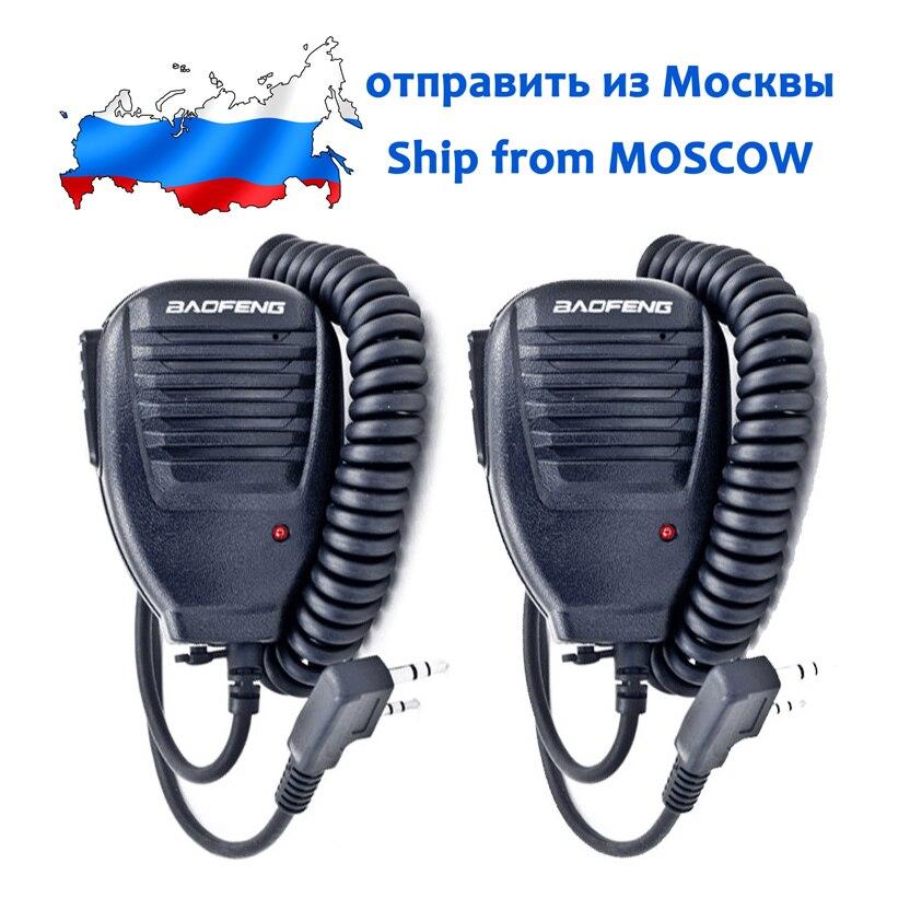 bilder für Schiff von russland 2 stücke baofeng lautsprecher-mikrofon für uv-5r uv-5re plus bf-888s zweiwegradio kd-c1 ap-100 uv-82 walkie talkie
