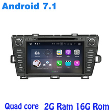 Android 7.1 Car dvd gps player for toyota prius 2009-2013 with 2G RAM Radio wifi 4G usb bluetooth mirror link auto sat navi