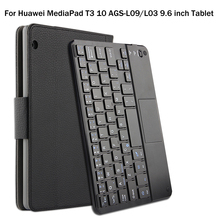 Case For Huawei MediaPad T3 10 AGS L09/L03 9.6 inch Tablet Magnetically Detachable ABS Bluetooth Keyboard Case Cover