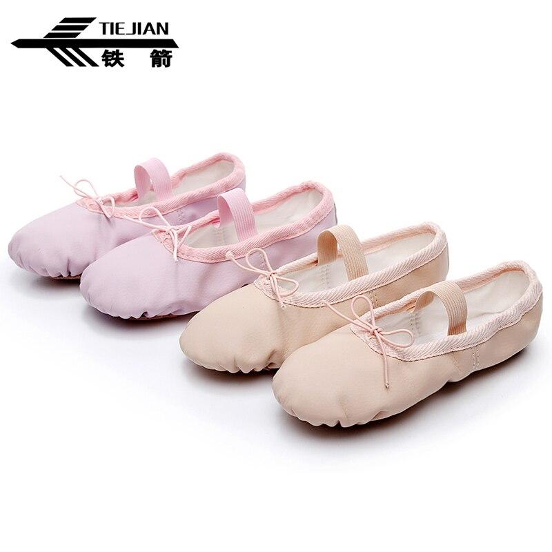 TIEJIAN Women Ballet Dance Shoes zapatos baile Breathable PU Gym Yoga Practice Scarpe Ballo For Girls/Women/Ladies Sneakers 21