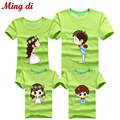 Ming Di Family Matching Clothes 2016 Father Mother & Kids Wedding Picture Outfits Family Clothing Family Look Fashion T-Shirts
