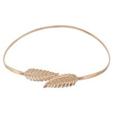 WENYUJH Belt Metal Leaves Cummerbund Clasp Front Stretch Waistband Gold Silver Elastic Waist Belt Leaves Chain