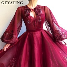 Vintage Burgundy Arabic Evening Gowns Long Sleeves Prom Dres