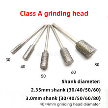 1Pc Class A Grinding Head Coarse Cylinder Diamond Grinding Head Jade Carving Burrs Lapidary Stone Sharpeners Agate Needle Rotary(China)