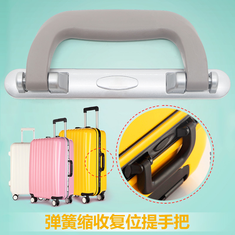 Replacement Telescopic Suitcase handles/luggage parts handle,Suitcase Handle Repair,Handles for Suitcases