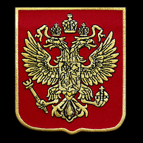Russia Coat of Arms Patch Russian Shield Embroidered Iron-On Crest