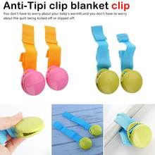 Glossy Multicolour Anti Tipi Clip Delicate Baby Stroller Accessory 2pcs/lot Blanket For Playpen Buggy NO Kicking Quilt