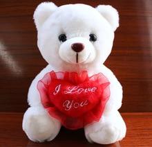 22cm Light Up LED Teddy Bear Stuffed Animals Plush Toy Colorful Glowing I Love You Teddy Bear Christmas Gift