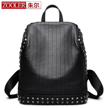 ZOOLER genuine leather backpack men/boy 2016 new gentlemen style backpacks real leather Brand large capacity bag #6195