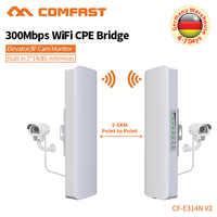 Comfast 300Mbps amplificador Siganl de cobertura exterior 2,4 Ghz 14dBi receptor Wifi de alta ganancia para CF-E314N de Proyecto de cámara IP