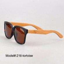 Sky216 Hand made spring hinge nature bamboo polarized 100% UVA UVB eyewear sunglasses