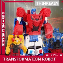 ThinkEasy 2 IN 1 With Package Transformation Robot Cars and prime Toys Action Figures Classic Toys For Kids Christmas Gifts transformation plastic robot cars action figure toy transformation kids classic robot cars toys christmas gifts for children