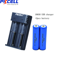 1PCS PKCELL ICR 18650 3.7v 2600mah battery li ion rechargeable batteries button top protection packed with 18650 battery charger