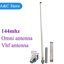 High quality best price vhf antenna 144 base router walkie talkie 144mhz antenna SO239 connector